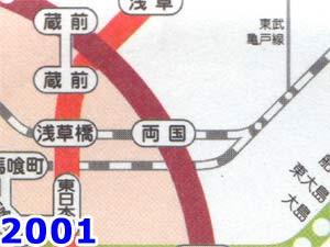 2001ryougoku