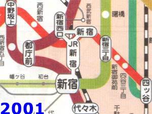 2001shinjuku