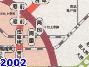 2002ryougoku